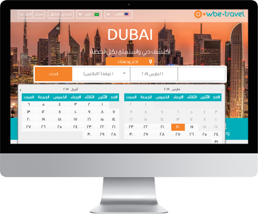 best bus booking software flight2